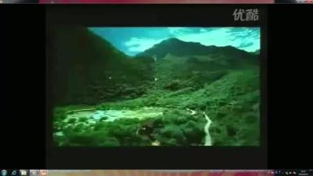 歌曲《爱我中华》(初中音乐_七年级上册(2012年7月第1版))