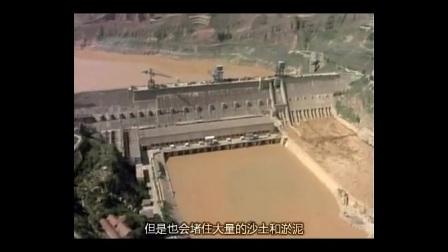 三门峡大坝面临的最难解决的问题