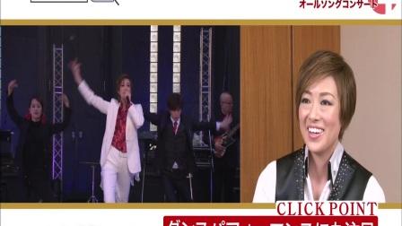 クリック!日テレプラス【6月紹介】-北翔海莉1stアルバム22曲オールソングコンサート