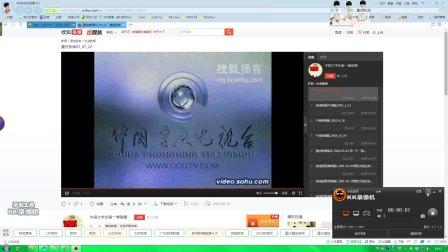 重庆电视台2003年呼号
