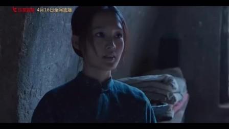 电视剧白鹿原: 鹿子霖连哄带骗与田小娥同寝