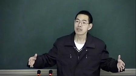 《中医内科学》26.痫病(二)_标清