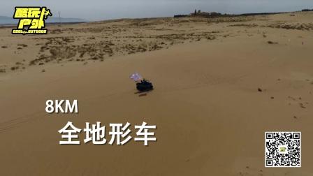 中国定向沙漠越动578完成篇