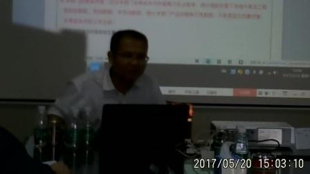中欧企业管理谭老师在佛山振华电机有限公司培训品质改善培训课程