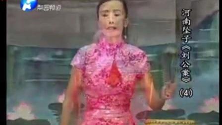 走进大戏台20170521郝士超林冲夜奔