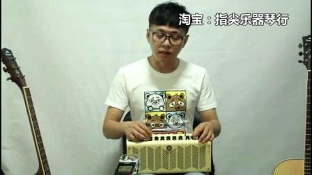 指尖乐器琴行 雅马哈THR10木吉它电吉他音箱介绍