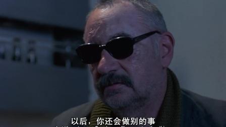 天堂电影院BD中英双字