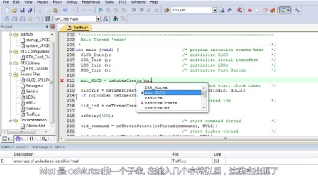ARM MDK视频教程 02- 演示MDK uVision IDE中的Code completion功能