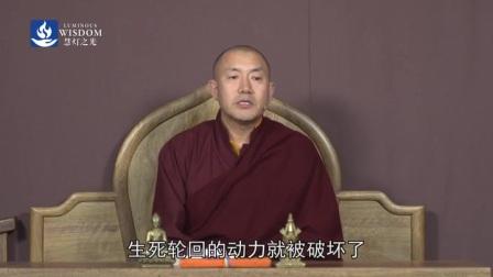 大乘佛教的修行次第