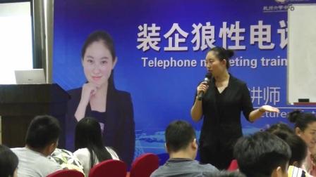 六甲中家装管理电话营销培训:什么时间打电话最合适