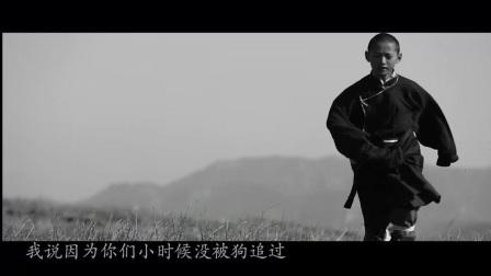 希阿荣博堪布纪录片