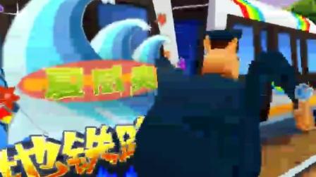 赵哥玩玩小游戏新版11新游戏地铁跑酷跑酷大神惨遭失败兄弟们这只是个意外