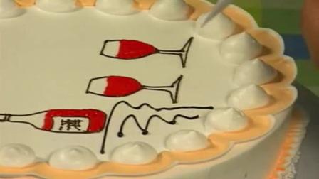 裱花蛋糕教程 生日蛋糕的做法视频 家常菜 美食
