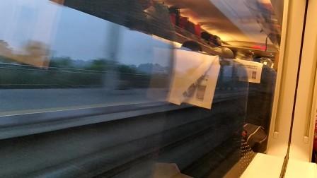 2017-5-20 G538桂林-长沙南 全州南2道通过 19:01