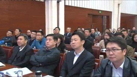 """中国中铁工会干部""""互联网+""""与群众工作新思维专题培训"""