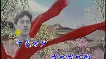 山丹丹开花红艳艳视频歌曲