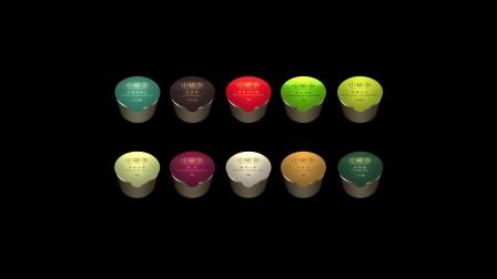 韩城小罐茶订购电话:13379432999(可送货)领导送礼佳品 大品牌茶叶