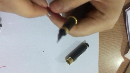 永生8006钢笔笔尖换法