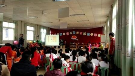陕西省商业幼儿园 开放式教学评价(看图讲故事)