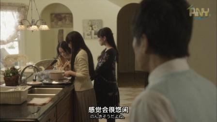 [PerfumeANY字幕组] ドラマスペシャル「パンセ」(後編) 2017.04.01