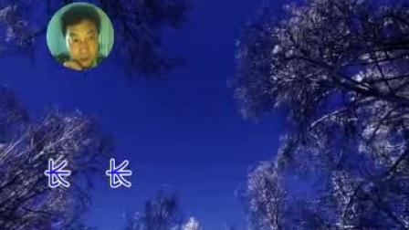 日月之恋视频歌曲