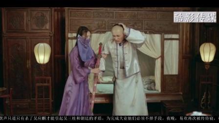 《龙珠传奇》易欢康熙互吃口水 互相喂药 撒了把甜到齁的高能