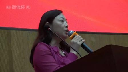 2017-5-20全国税务技能、会计技能大赛