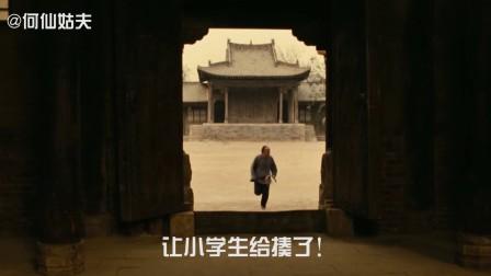 《人民的名义》韩剧版来袭!沙李上演穿越千年爱恋