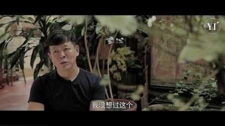 【YInterview 】冯海:不介意别人评价我