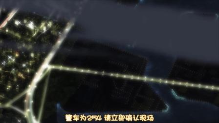 扩张少女系三重奏 Act.2 Episode.3