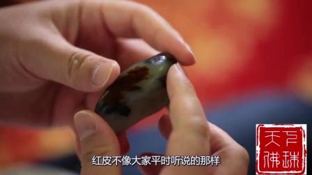 """【和田玉】大神为您讲解:""""和田玉""""界的新网红:青花料"""