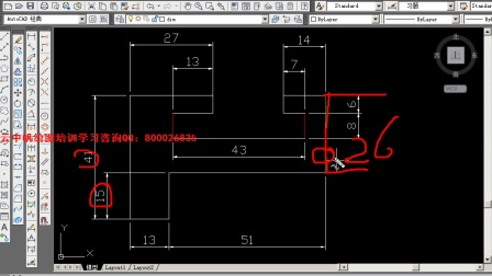 7天快速学CAD2014第1课群149770173(入群送教程)云中帆亲自指导