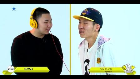 艺人动态[MFreezy] Changa Shivnee - Rapper GINJIN & MC Boldoo & MOLBOYZ (Ganaa)