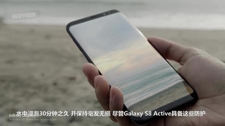 「科技早班车」苹果iPhone 8售价曝光 247万天价手机
