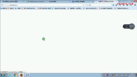 域名注册网站制作企业个人网站制作网页制作教程
