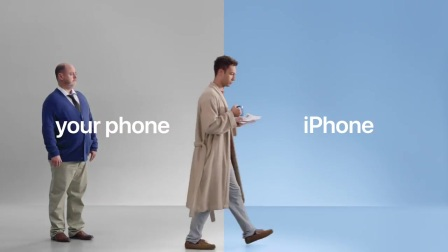 iPhone — Privacy — Apple