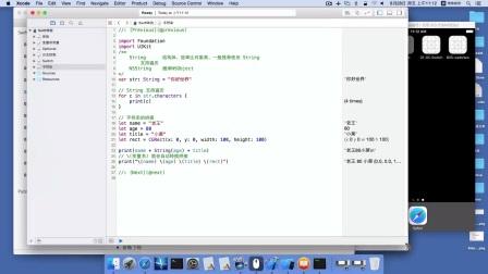day01-10-字符串遍历,拼接,格式化