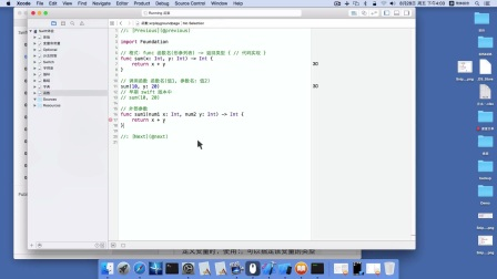day01-15-函数的定义和外部参数