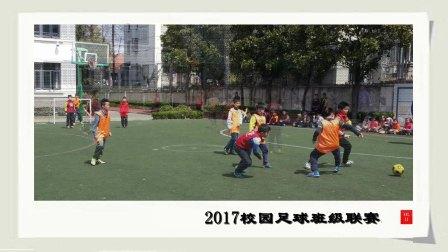 哈小校园足球