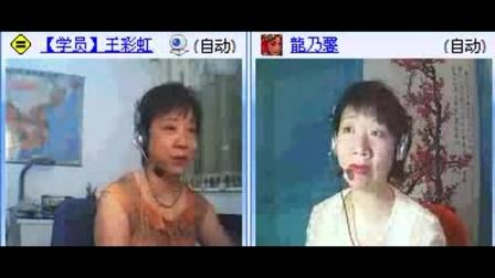 龙乃馨网络梅派班贵妃醉酒16