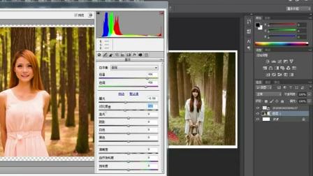 ps基础教程 ps自学网 photoshop入门学习