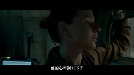 异星觉醒    片段2 (中文字幕)
