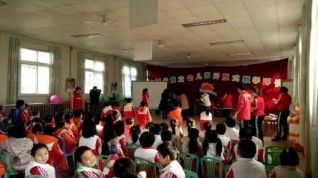 陕西省商业幼儿园开放式教学评价(亲子游戏转圈后击掌)