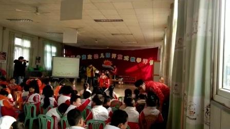 陕西省商业幼儿园开放式教学评价(数字游戏)
