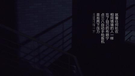 完美的间谍:情报局长都是小说家 20170525