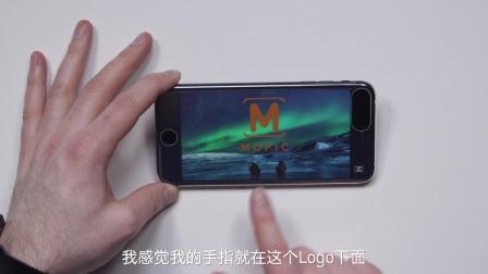 如何让你的 iPhone 实现裸眼3D效果