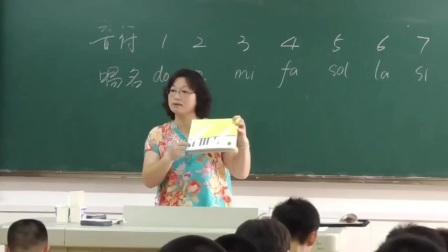 一、简谱基础知识(初中音乐_七年级上册(2012年7月第1版))