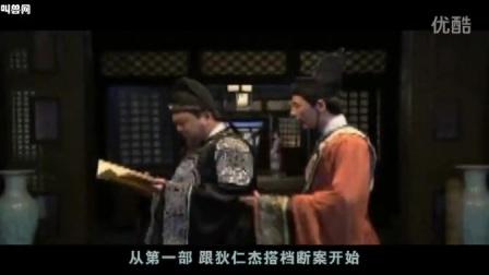 【老湿脱口秀影视视频】走进李元芳_不吐不快