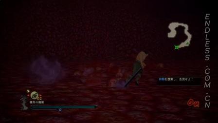 《剑风无双》地狱难度09