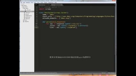 简单易懂的Python网络编程基础教程